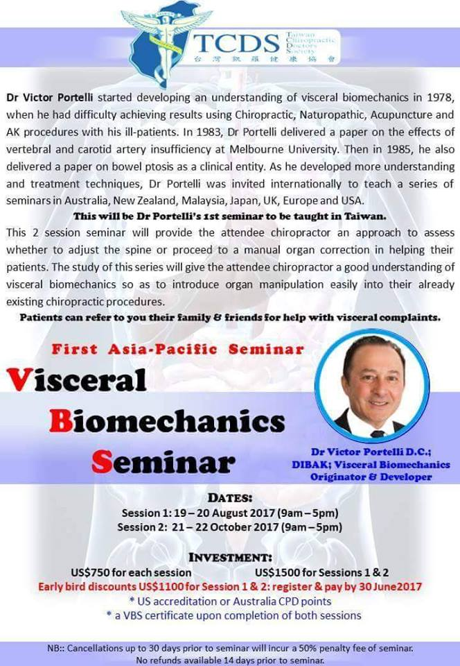 Visceral Biomechanics Seminar, Taiwan, August 2017
