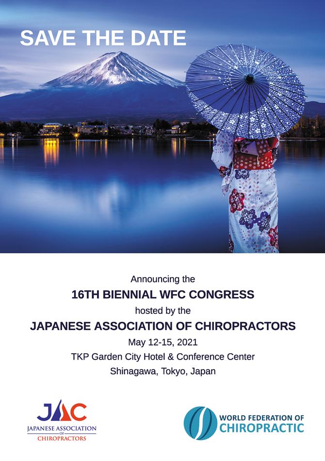 16th Biennial WFC Congress – Tokyo 12-15 May 2021